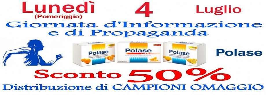 info_20160704_P105_Polase_HR_01_000513_P_000348